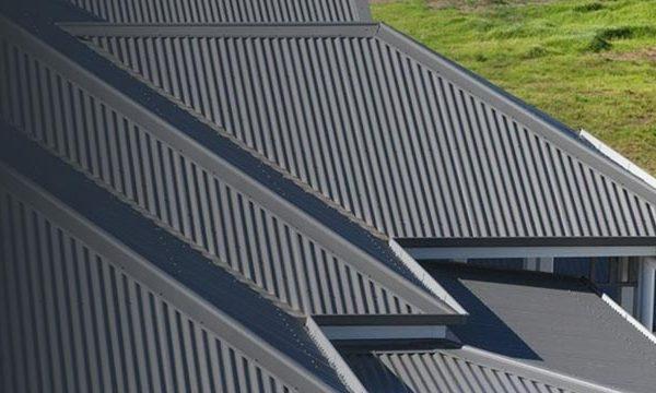 Roofing Supplies Brisbane